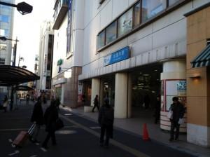 小田急小田原線本厚木駅