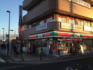 愛甲石田駅前サンクス