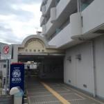 マンション1階が駅 大雄山線五百羅漢駅