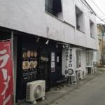 麺屋 AJITO 東海大学前駅の若者向けドロつけ麺