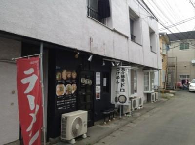 麺屋AJITO シラフで撮った写真
