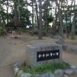 村井弦斎公園