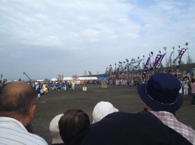 浜降祭の式典