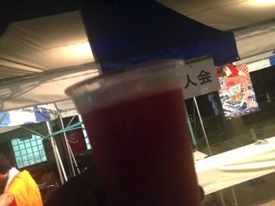 厚木ビール フランボワーズ