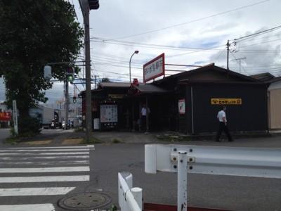 レトロな日の出製麺所