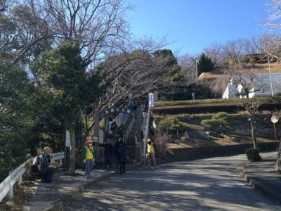 役場口の登山ゲート