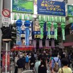 湘南ひらつか七夕まつり2015(1) 織り姫パレードを見てきた
