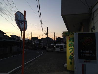 富士山山影と湘南クッキー(詩的!)