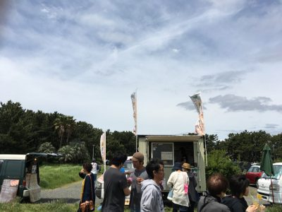 Mino'aka Food Truck