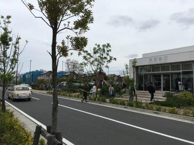 湘南T-SITEと周辺の風景