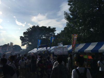 厚木ビール in 厚木中央公園