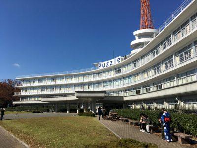 湘南キャンパスの象徴とも言える1号館