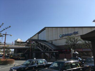 やってきたぞ渋沢駅。